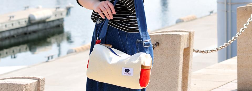 SUNAMELi スナメリ 公式 – 日本製 帆布バッグ キャンバスバッグ バッグブランド バッグメーカー